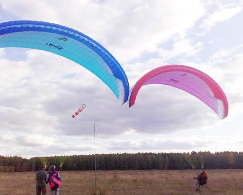 Aeros Style2 intermediate paraglider