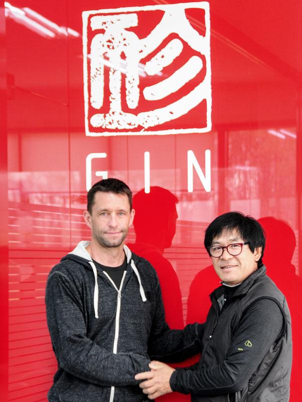 Torsten Siegel and Gin Seok Song outside GIN HQ. Photo: GIN