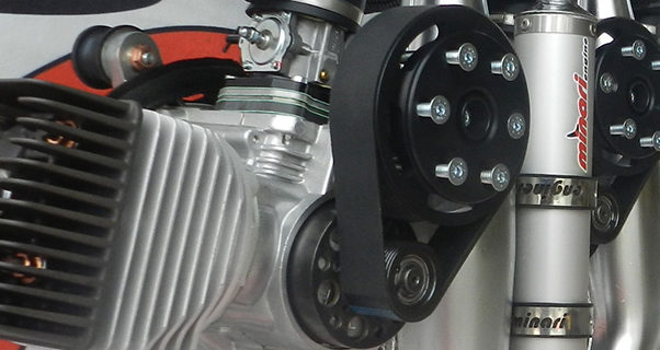 MInari 2016 engine