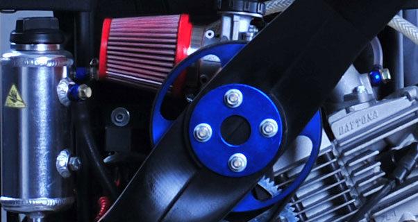 Cobra 4ST190 paramotor