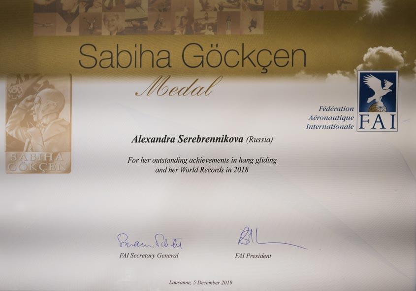 Sabiha Gockcen certificate